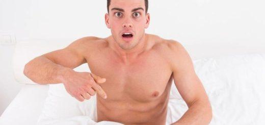Выделения из уретры у мужчин