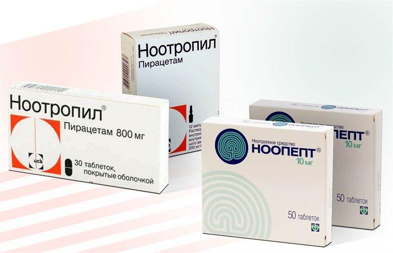 ноотропил и ноопепт