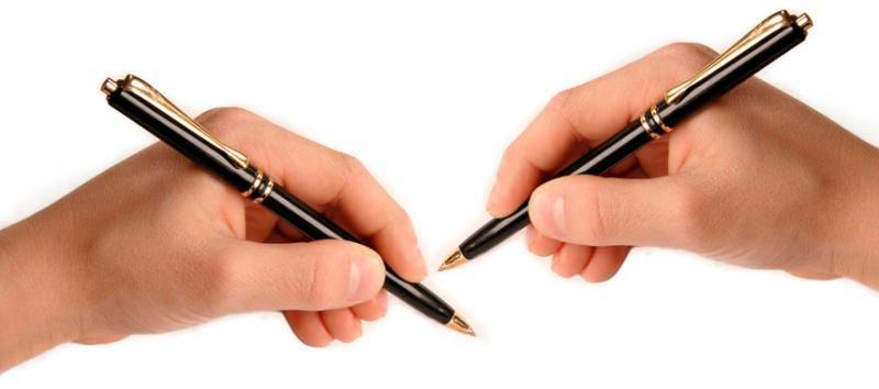 Письмо обеими руками