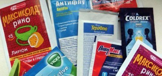 Порошки при простуде и гриппе