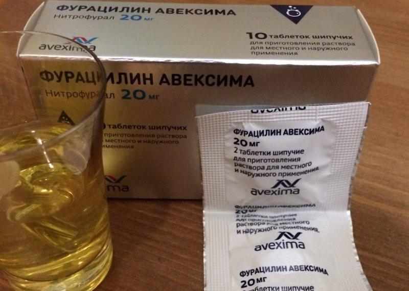 Фурацилин в порошке