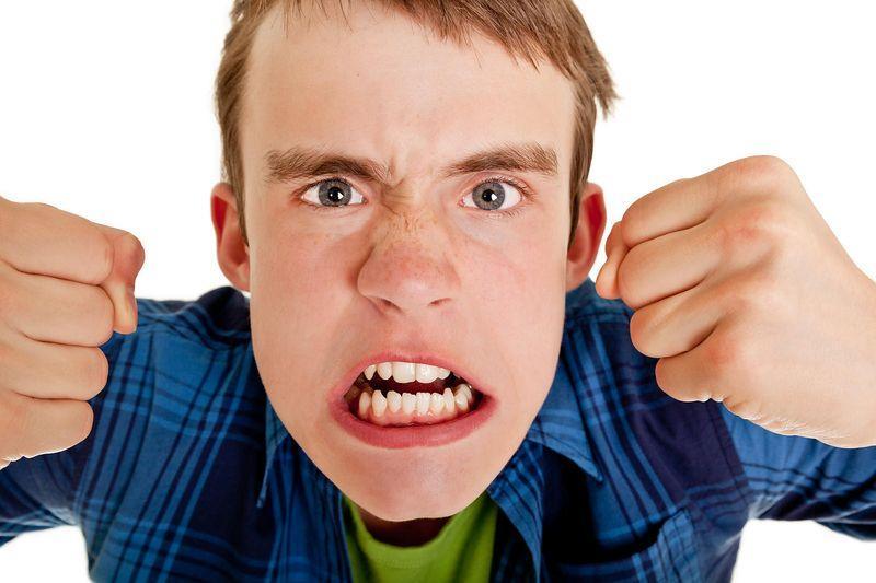 Психологическая агрессия