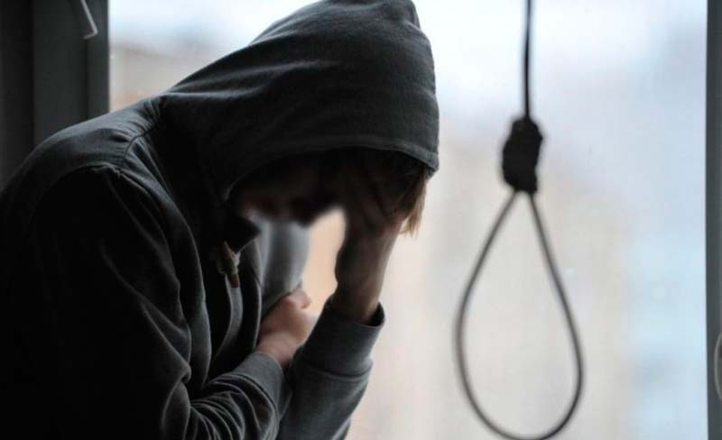 Склонность к суициду