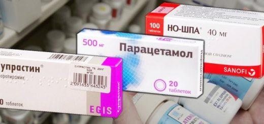 Выбираем таблетки от температуры взрослому