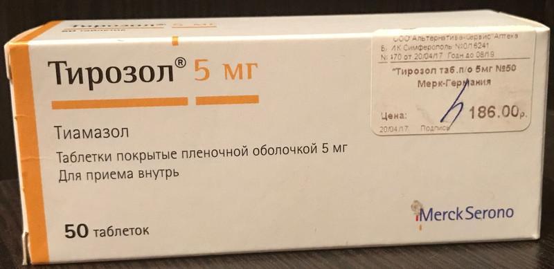 Тирозол