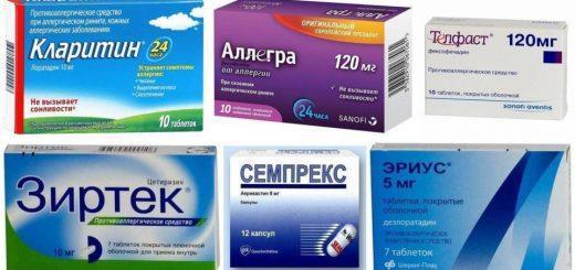 Эффективные средства от аллергии