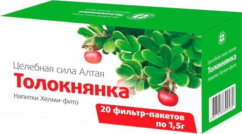 Чай с Толокнянкой
